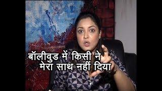 Tanushree Dutta FULL INTERVIEW: I Was Slut-Shamed | ABP News
