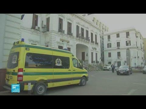 مصر: مخاوف متزايدة من تفشي فيروس كورونا رغم تطبيق إجراءات الحجر الصحي  - نشر قبل 1 ساعة