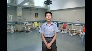 Publication Date: 2019-09-04 | Video Title: 東華三院王余家潔紀念小學--健身室