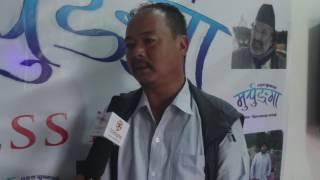 Interview With Udaya Subba - Nepali Movie Murchunga