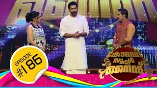 Comedy Super Nite in Babu Antony EP-186 & 187 Official Video Full Episode 09/03/16