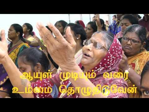 AARATHANAI NAYAGAN NEERE | BCAG WORSHIP | HD (Official)