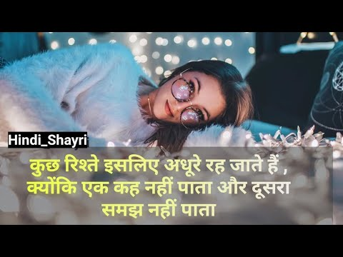 Heart Touching Quotes Hindi Quotes About Love Life Couples