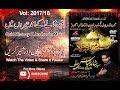 Noha - Qaid Khanay Ke - Shahid Abbas Hamdani - 2017 Whatsapp Status Video Download Free
