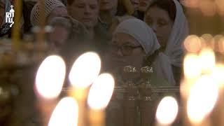 Патриарх Кирилл совершил чин великого освящения воды в Богоявленском соборе в Елохове