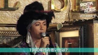 全米ロックミュージカルの金字塔、日本初上陸!! -トニー賞5部門ノミ...