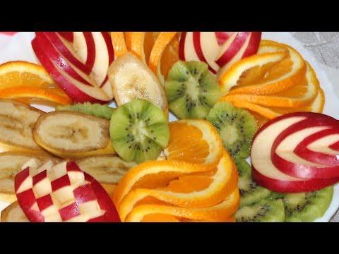 Нарезка фруктов, которые есть всегда в магазинах. Красиво и просто