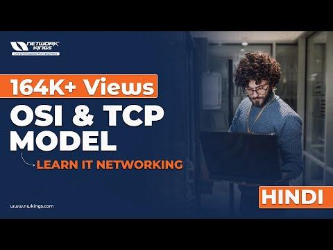 OSI  & TCP model Latest 2017 Updated in Hindi Urdu