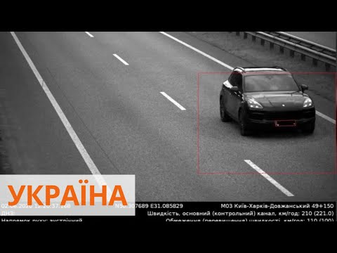 210 км/ч по трассе Киев - Харьков: новый антирекорд по превышению скорости на дорогах