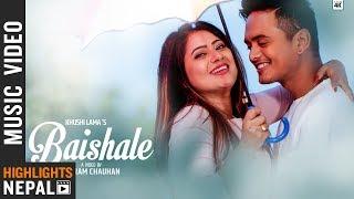 Baishale - Khushi Lama & Babu Rai Ft. Keki Adhikari & Kamal Singh   Nepali Song 2075