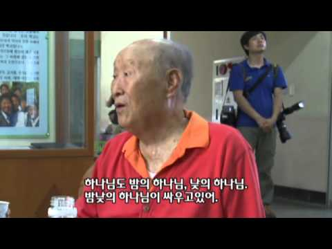 2012/08/02 - Travel - True Father Visits The Osan School