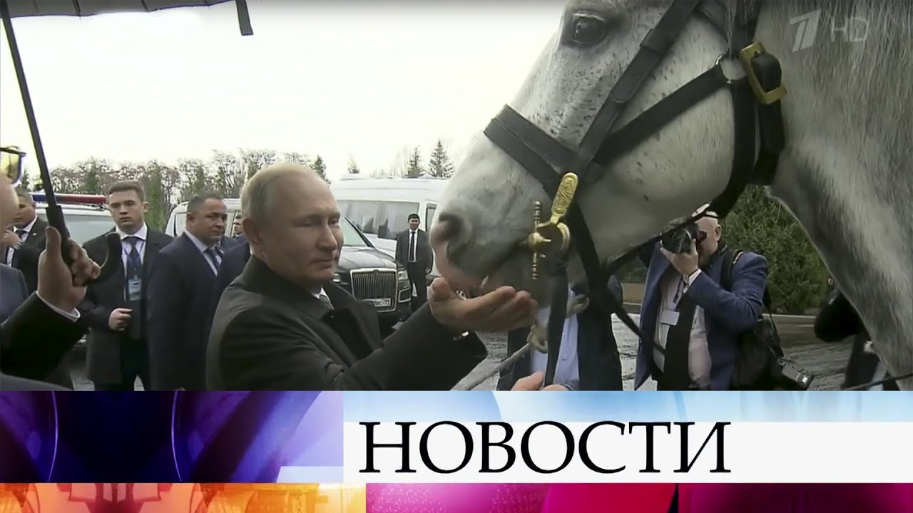 Целый пакет соглашений на миллиарды подписан в столице Киргизии, куда прибыл Владимир Путин.