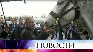 Целый пакет соглашений на миллиарды подписан в столице Киргизии куда прибыл Владимир Путин.
