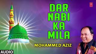 ► दर नबी का मिला (Audio) || MOHAMMED AZIZ || T-Series Islamic Music