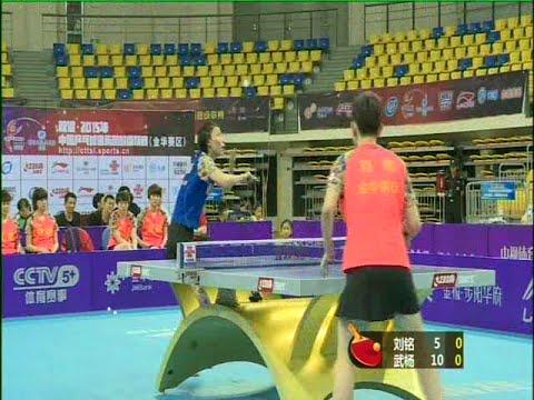 2015 China Super League (women) Jinhua Vs Wuhan [Full Match/Chinese]