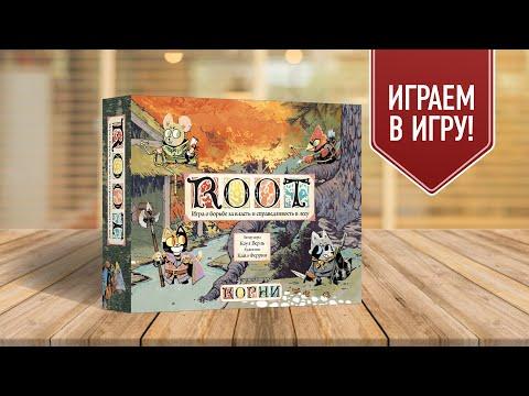 ROOT (КОРНИ): Играем в настольную игру НА 5 ИГРОКОВ