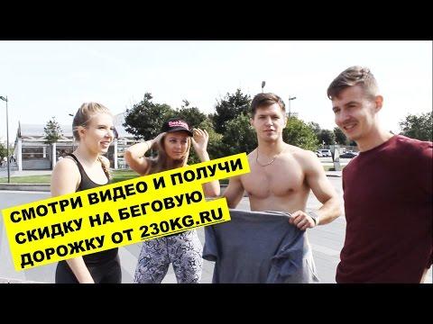ИНФОРМИ