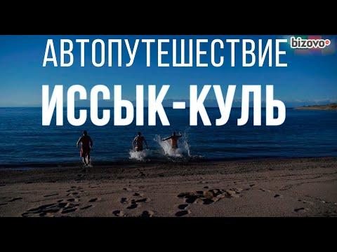 Информация о доставке товаров из мосавтошины в новокузнецк.