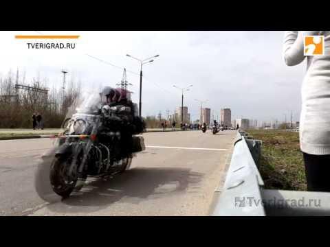 Открытие мотосезона 2017 в Твери