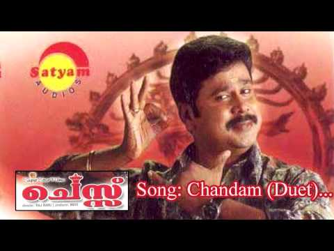 Chandam (Duet)  - Chess