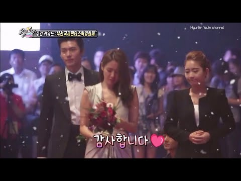 Anniversary   Save the last dance for me - FMV   Hyun Bin - Son Ye Jin