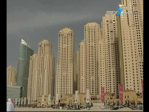 City7 TV - 7 National News - 08 October 2016 - UAE Business News