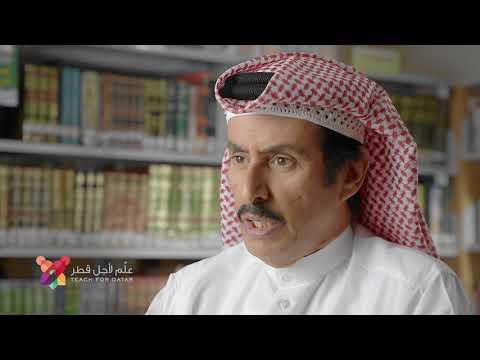 حملة كُن معلماً 2 - الحلقة السادسة : سعادة السيد سعد محمد الرميحي