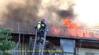 Пожар! Горит Жилой Дом На Дарнице 14.06.2015, Киев, Украина