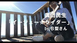 100曲カバーに挑戦☆第18弾 応援よろしくお願いします! Twitter→https:/...