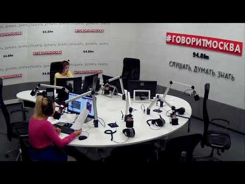 Смотреть Новости 23 февраля 2018 года на 07:00 на Говорит Москва онлайн