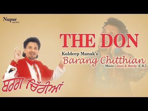 Barang Chitthian - Kuldeep Manak | Nupur Audio | Latest Punjabi Songs