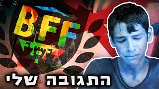 BFF - הסיפור האמיתי