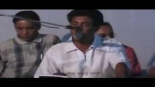 04.বন্ধু কি বাশী বাজাইয়া