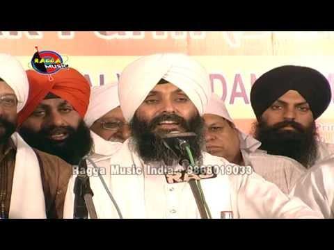 Bhai Joginder Singh Ji Riar - Gareeb Niwaaj Gussainyan Mera From Ragga Music - 9868019033