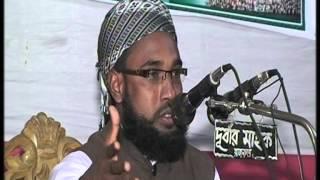 Bangla waz 2014 maulana Kamaluddin Ansari pt 1-2,Poshimbag Islami Samaz Kollan Porisod,17-02-2014
