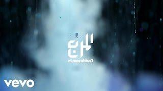 El Morabba3 - Abaad Shwaii 1