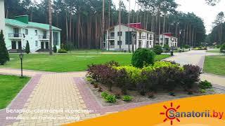 Санаторий Солнечный - весенние экстерьеры коттеджей, Санатории Беларуси