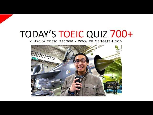 Today's TOEIC Quiz (17 April 2017) - PRINENGLISH