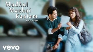 Ainthu Ainthu Ainthu - Mudhal Mazhai Kaalam Full Video | Bharath, Chandini