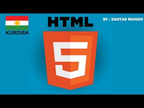 HTML Tutorial For Beginners [KURDISH]