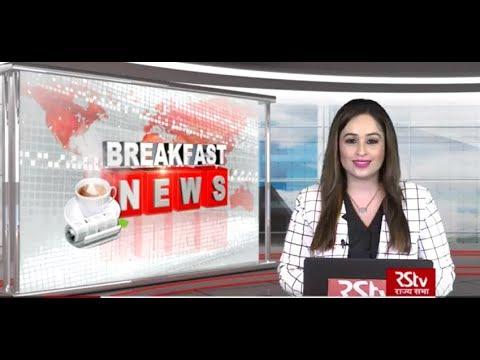 English News Bulletin – September 11, 2019 (9.30 am)
