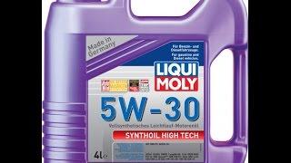 МАСЛО Liqui Moly (Ликви моли) Synthoil High Tech 5W-30 в -32 градуса