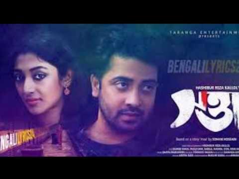 tor-premete-ondho-holam-satta-movie-sakib-khan-by-james-hit-song-2017-bangla-movie