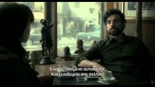 INSIDE LLEWYN DAVIS - TRAILER (GREEK SUBS)