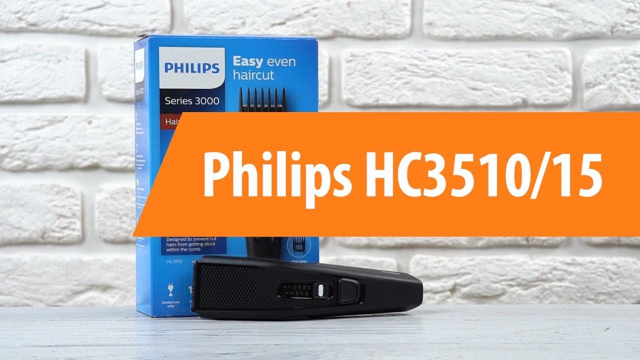 Распаковка машинки для стрижки Philips HC3510 15   Unboxing Philips HC3510  15 4d2075df4ed