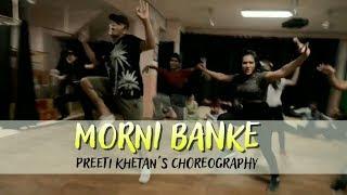 Morni Banke Dance Choreography | Dance Fun | Guru Randhawa | Badhai Ho