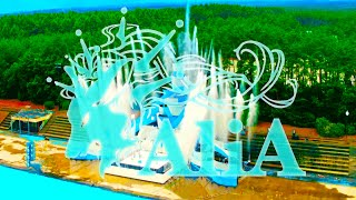 AliA - ユートピア