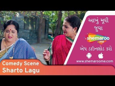 Sharato Lagu | Comedy Scene | Malhar Thakar | Deeksha Joshi | Padosan Ni Panchat |