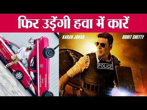 Akshay Kumar film Sooryavanshi: Rohit Shetty shares stunt shooting photo from set | FilmiBeat Mp3