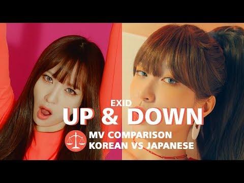 EXID - Up & Down Korean Vs Japanese | Comparison + Split Audio